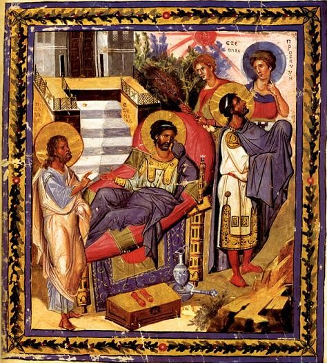 Прав. царь Езекия и прор. Исаия. Миниатюра из Парижской Псалтири. X в.