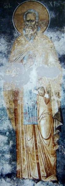 Христофор Римлянин, Палестинский, прп