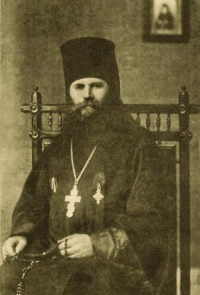 Преподобномученик Аполлинарий (Мосалитинов), иеромонах