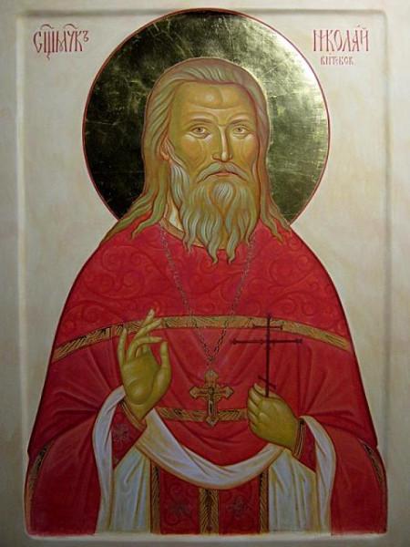 Священномученик Николай Фомич Околович 2