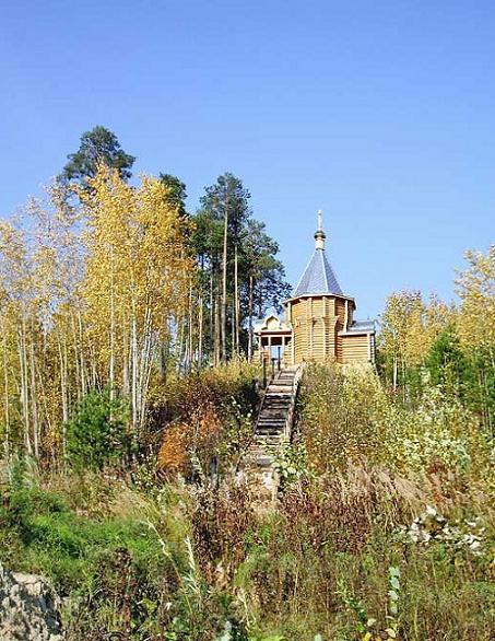 Храм в честь святого мученника Федора Тобольского находится на 723 км газопровода «Уренгой-Сургут-Челябинск»