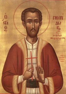 Новомученик Полидор Кипрский
