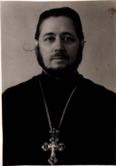 о. Василий Брылев в молодости