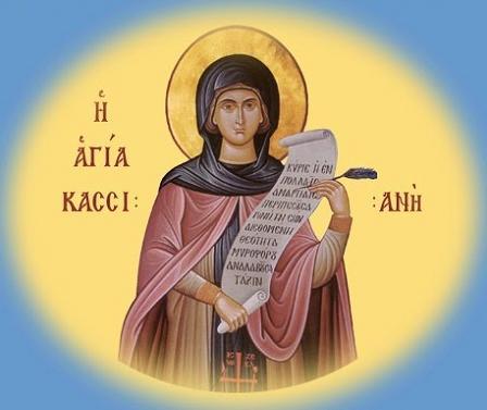 Преподобная Кассия (Кассиана, Икасия) Песнопи́сица