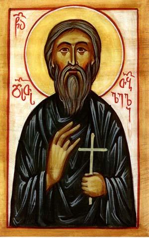 Священномученик Досифей Тбилели