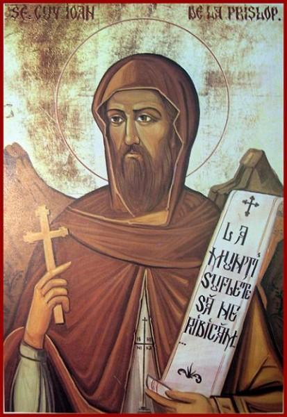Преподобный Иоанн Прислопский