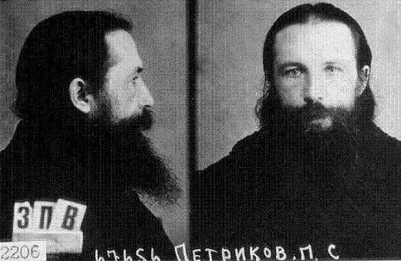 Священномученик Петриков Петр Сергеевич Подкопаевский, тюрьма ОГПУ