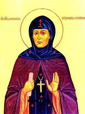 Преподобная Серафима (Моргачёва), в схиме Евфимия, Сезёновская 1