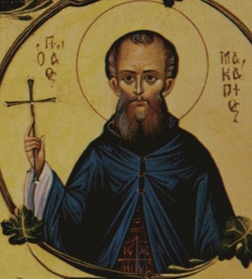 Преподобномученик Макарий Солунский (Фессалоникийский)