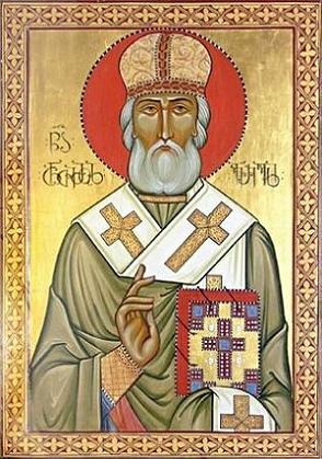 Священномученик Анфим Иверский 1