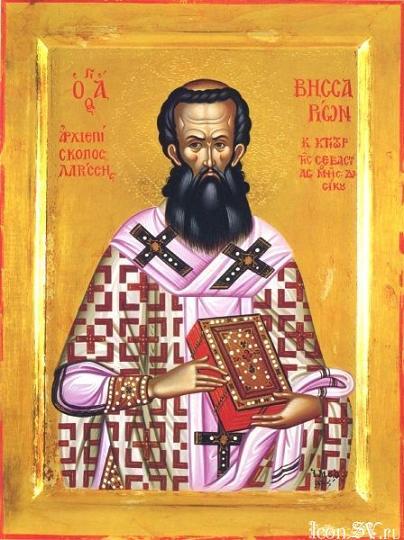 Святитель Виссарион, митрополит Ларисский
