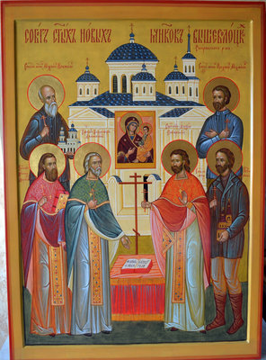 новомученики_Вышневолоцкие