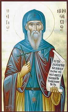Преподобный Анастасий Периотерский, монах Кипрский