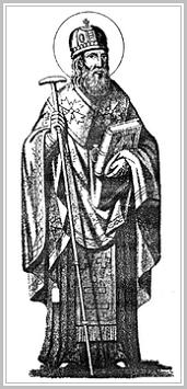 Святитель Аркадий Новгородский, епископ