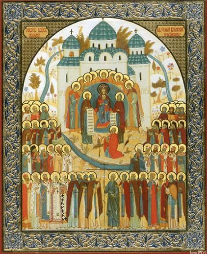 Собор Брянских святых