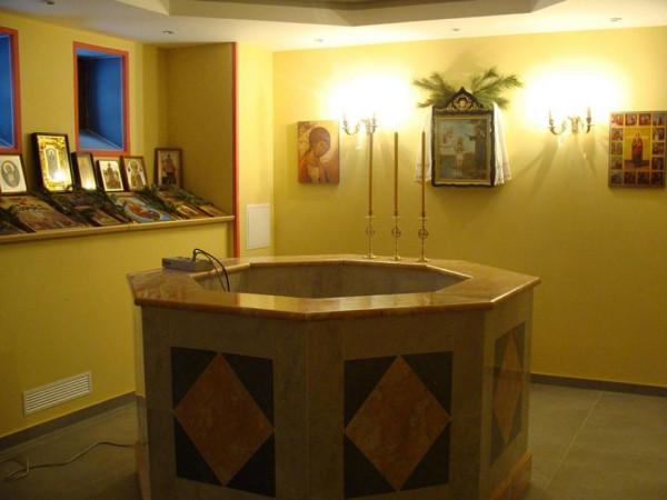 купель для совершения Таинства Святого Крещения
