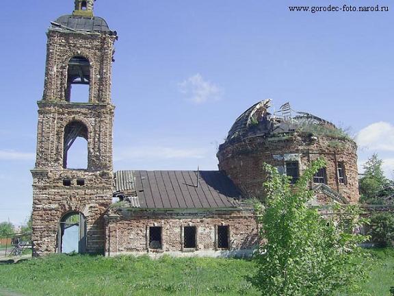 Токарево Церковь Николая Чудотворца 1