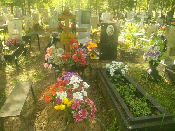 могила Владимир Секретов