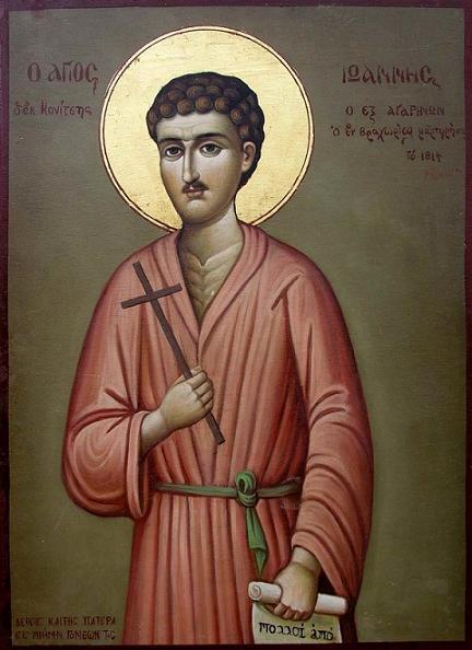 Мученик Иоанн Врахорийский, Албанский