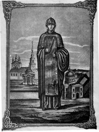 Схимонахиня Дорофея Кашинская