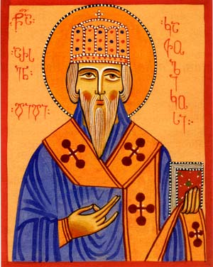 Святитель Арсений I Великий (груз. არსენი დიდი), католикос Мцхетский (Картлийский)