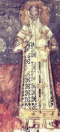 Священномученик Евдемон I (Диасамидзе) (Евдемоз; груз. ევდემოზ)