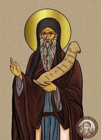 Преподобный Иоанн Вишенский Святогорец 2