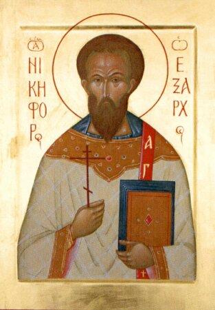 Священномученик Никифор (Парасхес-Кантакузин)