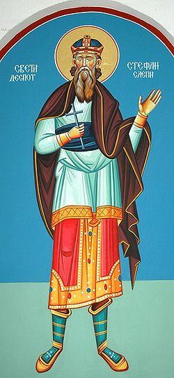 Святой Стефан Слепой, князь Сербский
