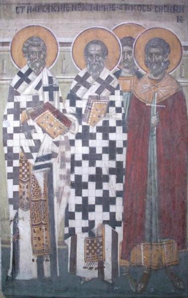 Святители Арсакий (слева), Нектарий, Атик и Синисий, Константинопольские
