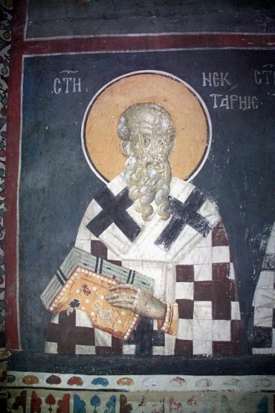 святитель Нектарий патриарх Константинопольский, Сербия, Косово,  монастырь Грачаница. Алтарь