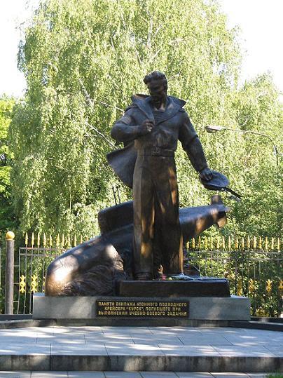 Мемориал памяти экипажа АПК Курск в Москве