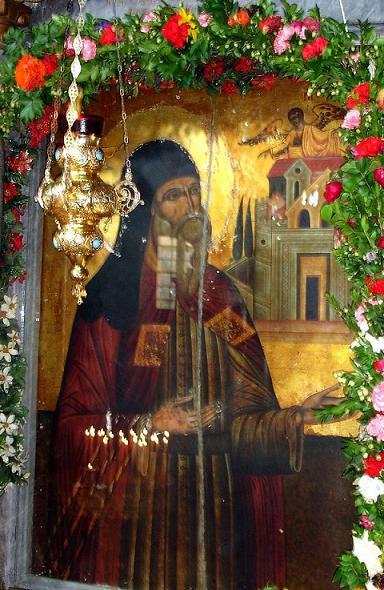Святитель Игнатий (Агаллианос), митрополит Мифимнский