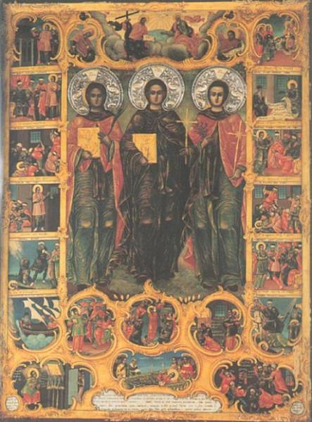 Афонские преподобномученики Акакий, Игнатий и Евфимий