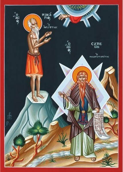 прпп. Макарий и Симеон Египетские Месопотамские