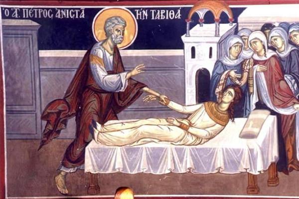 апостол Петр воскрешает праведную Тавифу