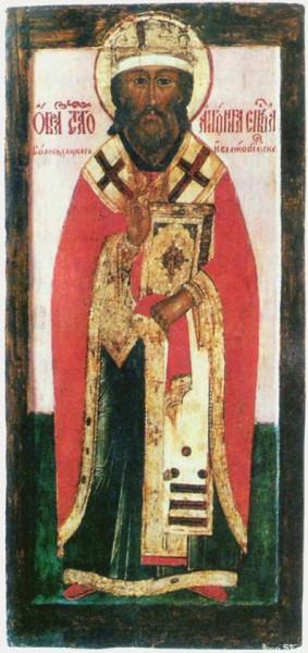 Святитель Антоний, епископ Вологодский и Великопермский