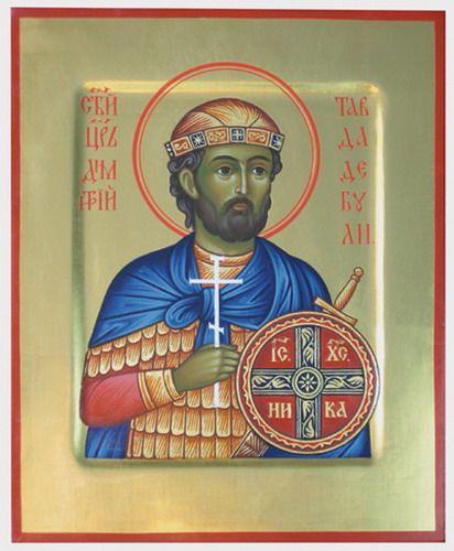 Святой благоверный грузинский царь Димитрий Самопожертвователь