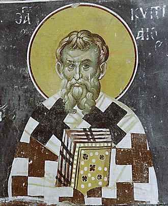 Святитель Кириак II, патриарх Константинопольский