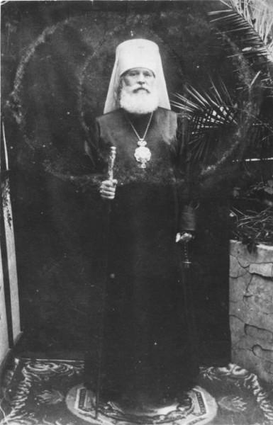 Священномученик Константин (Дьяков), митрополит Киевский