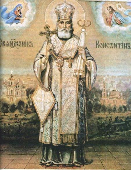 Священномученик Константин (Дьяков), митрополит Киевский 1