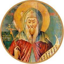 Ферапонт Литродондский, Кипрский