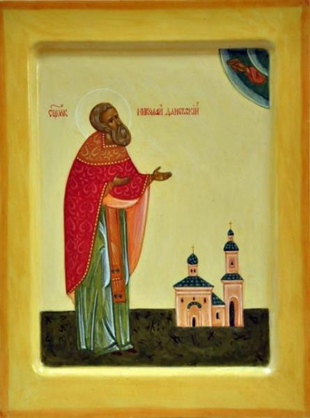 Священномученик Николай Даневский(Динариев)