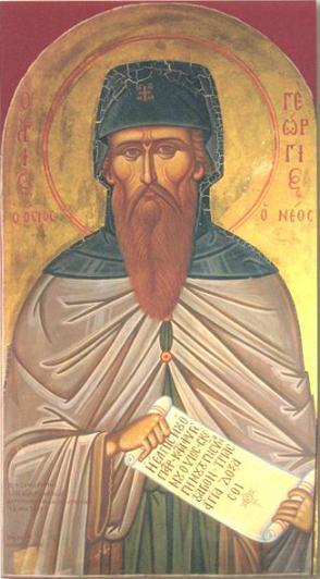 Γεώργιος ὁ Νεαπολίτης