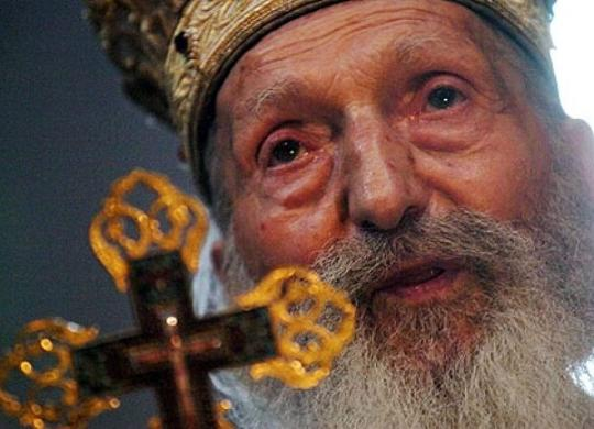 Патриарх Сербский Павел 2
