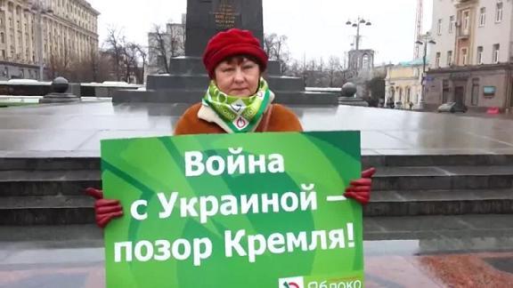 Михалева Галина Михайловна, председатель гендерной фракции партии Яблоко
