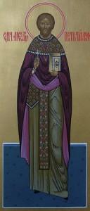 Священномученик иерей Александр Петропавловский