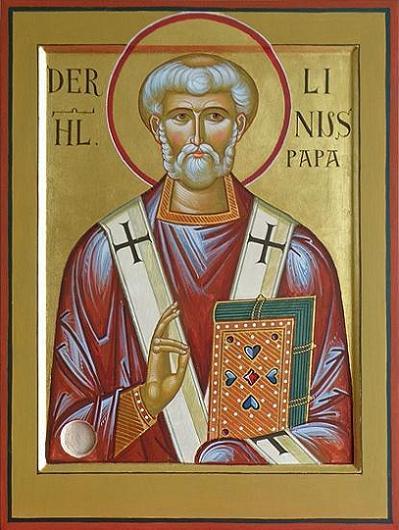 Апостол Лин