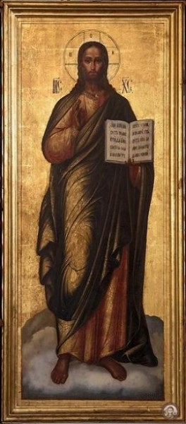 чудотворная икона Спасителя с Афона
