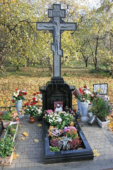 могила о. Даниила Сысоева на Кунцевском кладбище
